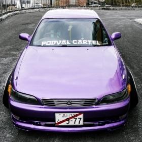 MPR20 Metallic Premium - Violet