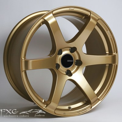 MZ01 Metallized Paint - Pale Gold